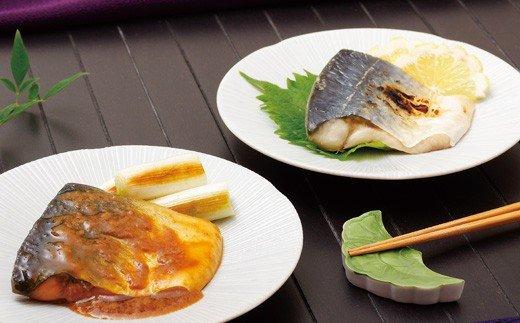 長崎ハーブ鯖「みそ煮 塩焼き」