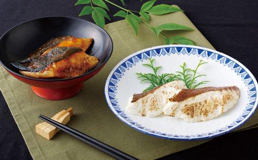 九十九島真鯛の西京焼きとぶりの照り焼き